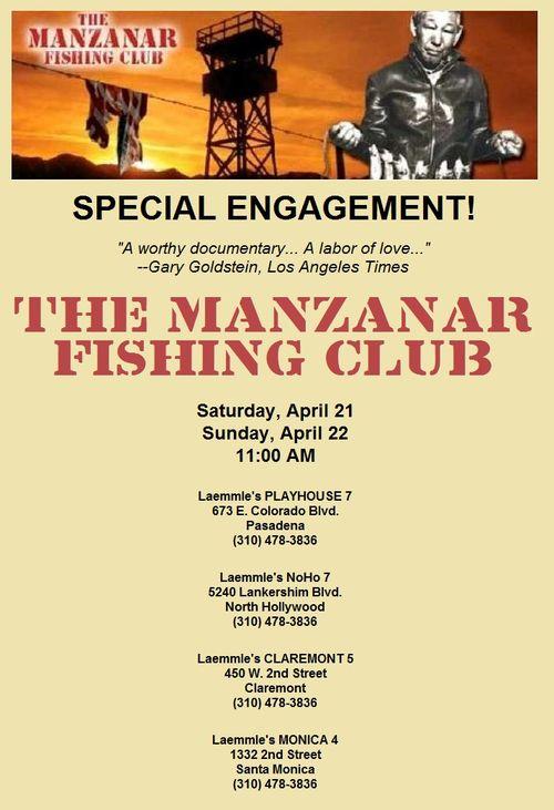 ManzanarFlyer